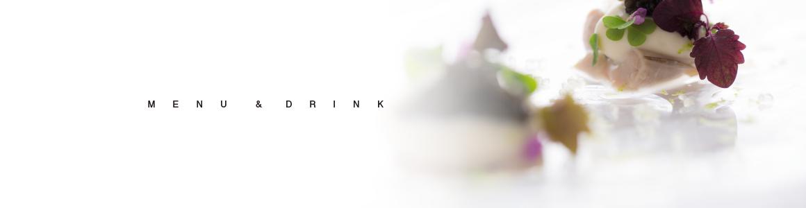 MENU & DRINK
